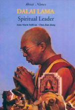 Dalai Lama - Spiritual Leader - Anne Marie Sullivan