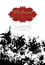 Shahnameh : The Epic of the Persian Kings - Abolqasem Ferdowsi