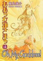 Oh My Goddess!, Volume 14 : Oh My Goodness! - Kosuke Fujishima