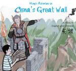 Ming's Adventure on the Great Wall of China - Li Jian
