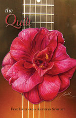 The Quilt : And the Poetry of Alabama Music - Frye Gaillard
