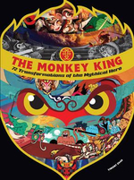 The Monkey King : 72 Transformations of the Mythical Hero
