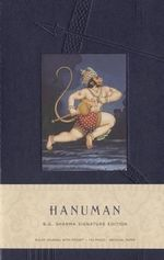 Hanuman Journal : B.G. Sharma Signature Edition - B G Sharma