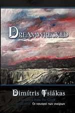 Dreamwrecked : Studies in Organizational Epistemology - Dimitris Tsiakas