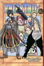Fairy Tail : Volume 31 - Hiro Mashima