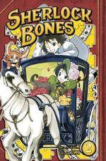 Sherlock Bones : Volume 2 - Yuma Ando