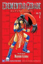 EREMENTAR GERADE 7 - Mayumi Azuma