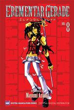 EREMENTAR GERADE 8 - Mayumi Azuma