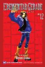 EREMENTAR GERADE 12 - Mayumi Azuma