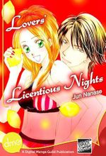 Lovers' Licentious Nights - Jun Nanase