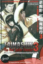 Taimashin : The Red Spider Exorcist Vol. 3 - Hideyuki Kikuchi