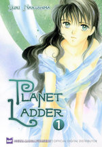 Planet Ladder Vol. 1 - Yuri Narushima