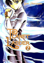 Planet Ladder Vol. 2 - Yuri Narushima