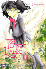Planet Ladder Vol. 3 - Yuri Narushima