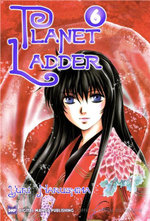 Planet Ladder Vol. 6 - Yuri Narushima