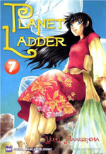 Planet Ladder Vol. 7 - Yuri Narushima