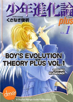 Boy's Evolution Theory Plus Vol. 1 - Toshiki Kusanagi