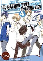 The Beautiful Skies of Houou High vol.4 - Aki Arata