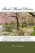 Bad Mood Drive : Chinese(simplified)-English Double Edition - Alan Douglas