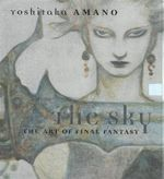 The Sky : The Art of Final Fantasy