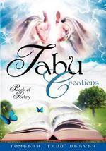 Tabu Creations - Tomeeka