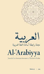 Al-Carabiyya : Journal of the American Association of Teachers of Arabic
