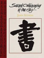 Sacred Calligraphy of the East : Skills and Techniques for Every Artist - John Stevens