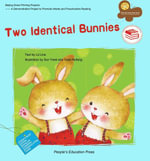 Two Identical Bunnies - Lü Lina