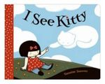 I See Kitty - Yasmine Surovec