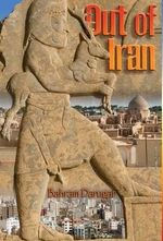 Out of Iran - Bahram Darugar