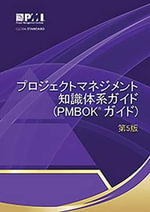 A Guide to the Project Management Body of Knowledge (Pmbok Guide) Fifth Ed. - Project Management Institute
