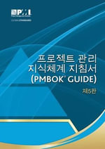 A Guide to the Project Management Body of Knowledge (Pmbok Guide) Fifth Ed. : Official Korean Translation a Guide to the Project Management Body of Knowledge ( Pmbok Guide) Fifth Edition - Project Management Institute