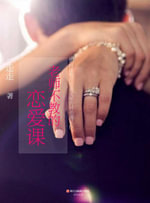 Teachers do not teach the lesson of love - Zou Zou