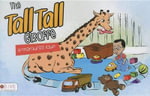 The Tall Tall Giraffe - Le'marqunita Lowe
