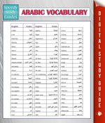 Arabic Vocabulary (Speedy Study Guides) - Speedy Publishing