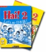 Hai! 2 : Coursebook and Workbook Pack - BURNHAM