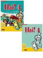Hai ! 4 : Coursebook and Workbook Pack - Pearson Education Australia