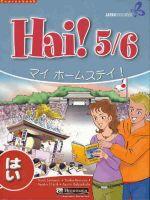 Hai! 5/6  : Japanese Coursebook - Pearson Education Australia