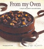 From My Oven - Fey Lewis
