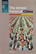The Armed Forces of China - You Ji