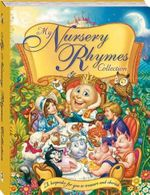 My Nursery Rhymes Collection : My Treasury Collection