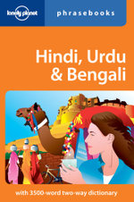 Lonely Planet : Hindi, Urdu and Bengali Phrasebook - Lonely Planet