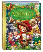 My Treasury Of Animal Tales and Rhymes