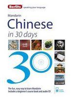 Berlitz Language: Mandarin in 30 Days : Berlitz for Your Trip   - Insight Guides