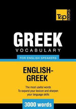 T&p English-Greek Vocabulary 3000 Words - Andrey Taranov