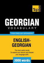 T &p English-Georgian Vocabulary 3000 Words - Andrey Taranov