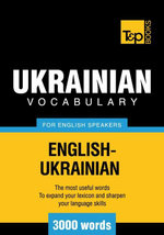 T&p English-Ukrainian Vocabulary 3000 Words - Andrey Taranov