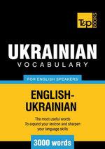 T&p English-Ukrainian Vocabulary 3000 Words - Andrey Taranov