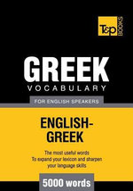 T&P English-Greek vocabulary 5000 words - Andrey Taranov