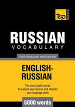 T&p English-Russian Vocabulary 5000 Words - Andrey Taranov